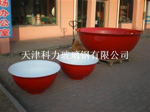 玻璃钢广告碗