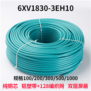 profibus dp系统专用电缆厂家