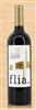 纪黎迩西拉红葡萄酒