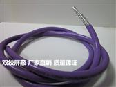 零售价格6XV1830-0EH10通讯电缆