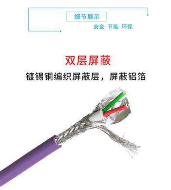 批发价格西门子总线电缆6XV1830-0EH10专业