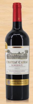 卡佐城堡红葡萄酒