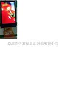 1.14tft显示屏
