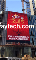 Outdoor LED multimedia for glass curtain & building facade