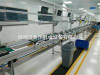 電腦顯示器生產線  倍速鏈輸送線
