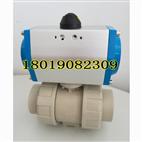 【2019】PPH氣動塑料活接球閥 氣動雙由令球閥 承插焊接 耐酸堿 GT雙作用