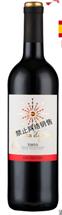普艾斯塔红葡萄酒