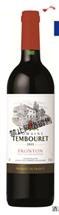 邓伯瑞酒庄红葡萄酒