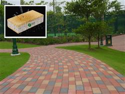 新型环保透水砖材料