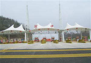 衢州金华台州膜结构车棚景区景观棚体育场看台