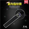 无锁孔设计 免布线指纹锁良心价格HF-013
