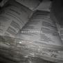 壬二酸92%-98%(意大利进口壬二酸)