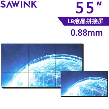55寸LG高亮拼接屏0.88mm