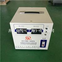 TND-3KVA单相稳压器
