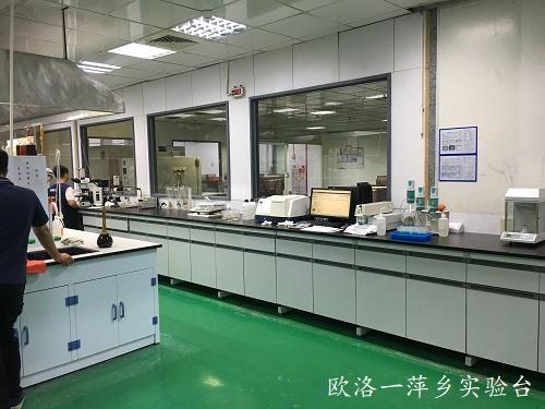 萍乡实验台