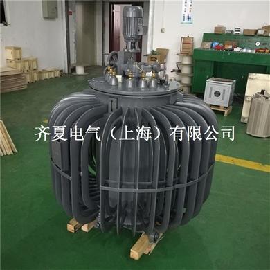 三相油浸式调压器