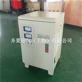 15KW单相稳压器15KVA全自动交流稳压电源10KW220V