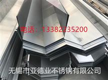 無錫2205不銹鋼U型槽剪折制造