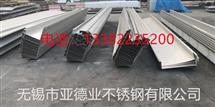 無錫2205不銹鋼排水溝制造加工