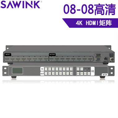 4KHDMI高清矩阵/8X