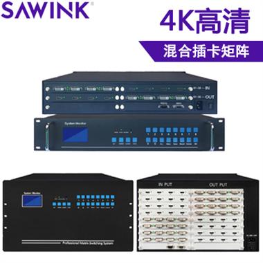HDMI混合高清矩阵