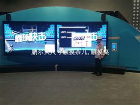 触控时代,北京企业展厅55寸液晶拼接屏