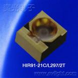 高功率850nm貼片發射管HIR89-01C/1R