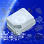 HIR67-21C/L11/TR8紅外線850nm貼片發射收管