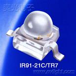 IR91-21C-TR7小蝴蝶狀的貼片發射管