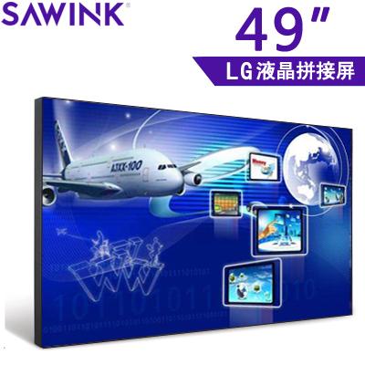 49寸LG拼接屏1.8mm超窄