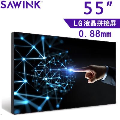 55寸液晶拼接屏超窄0.88mm