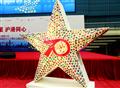 上海滬港同心萬眾一星活動攝像活動云攝影多機位搖臂攝像網絡直播