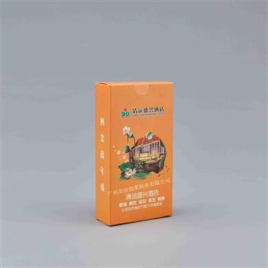 煙盒式紙巾