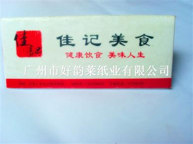 異形盒裝紙