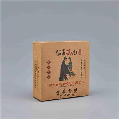 牛皮紙盒巾