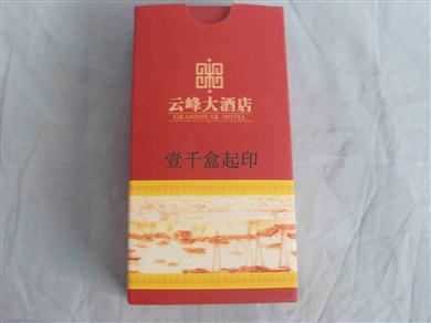 小紙盒紙巾