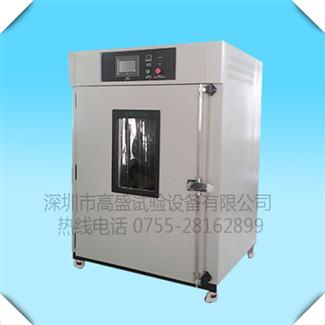 中型鼓風干燥箱/工業烤箱/高溫試驗箱