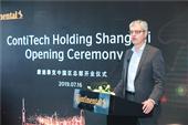 康迪泰克中国总部开业仪式摄影摄像