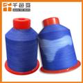 藍色可逆感溫變色紗線感溫繡花紗線溫變線手摸變換顏色