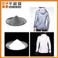供应反光材料 白色反光粉 服装反光膜用
