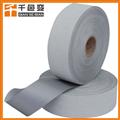 供应反光材料 灰色反光粉 反光带反光牌反光服装适用