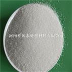 饲料废水絮凝净化阳离子聚丙烯酰胺厂家