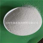 钢厂废水絮凝净化用阳离子聚丙烯酰胺厂家