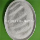 洗煤废水絮凝净化阴离子聚丙烯酰胺厂家