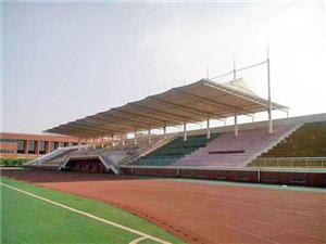 学校膜结构体育场看台专业安装施工