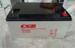 厂家促销CGB蓄电池