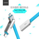 新款鋅合金二合一吊籃線適用安卓蘋果樂視1米2.1A快速快充數據線
