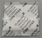 CLARIANT系列新品20克氯化镁干燥剂