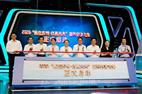 上海年会周年庆揭牌仪式企业论坛创意活动启动道具推杆卷轴画轴画卷