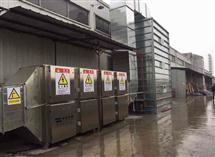 GYHB-UV光解废气净化设备